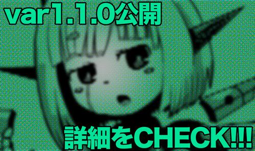 スクリーンショット-2013-01-22-12.27.43